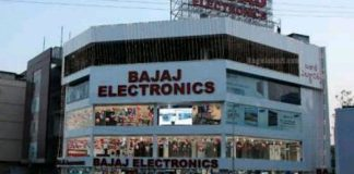 Bajaj Electronics