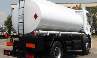 Rak Unity Petroleum Company Plc