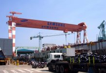 Samsung's investment in Nigeria's oil & gas sector revealed