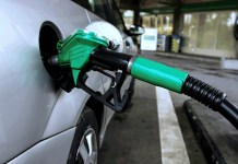Petrol price watch