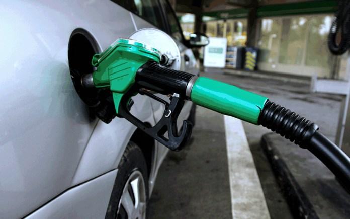 Petrol price watch