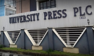University Press Plc board of directros, University Press Plc chairman, University Press Plc appointment