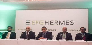 EFG Hermes seals Helios Towers' £288 million IPO on LSE