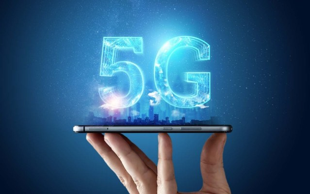 Nokia announces 5G partnership with Intel