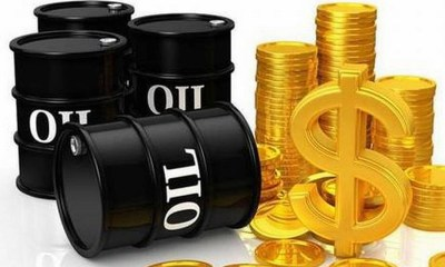 CRUDE OIL, U.S Shale, Naira under pressure, as crude oil hits $25 per barrel, Oil Price: A dead cat bounce in the making?, Bears tear Crude oil futures into shreds as Brent slumps more than 20%