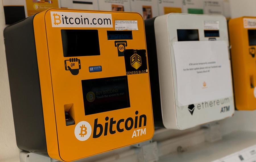 bitcoin atm în nigeria)