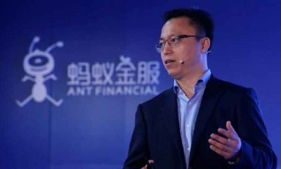 Biggest IPO: World's biggest Fintech plans to raise $34 billion
