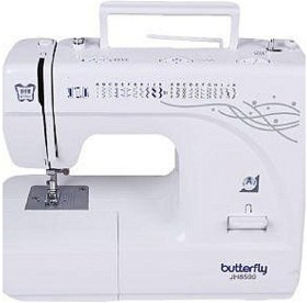 6dc926d0f90 Butterfly Sewing Machine Prices in Nigeria (Pictures)