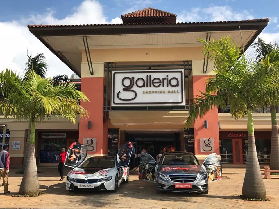 Galleria Shopping Mall