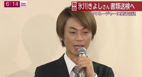 氷川きよしさんがマネージャーに暴行容疑で書類送検へ