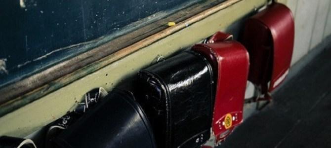 """17万円の高級ランドセルが登場…最近の小学生の""""ランドセル格差""""が深刻化"""