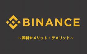 バイナンスコイン(BNB)とは?使い道・将来性・購入方法について