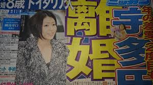 宇多田ヒカル 離婚報道!年下イタリア人夫の収入は0円!