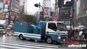 渋谷で車が爆発?テロか?