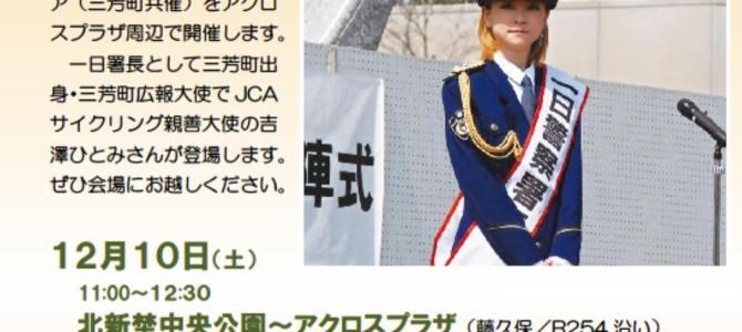 吉澤ひとみ 逮捕!飲酒ひき逃げの疑い!
