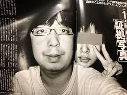日村勇紀の16歳未成年淫行フライデー画像がヤバすぎる件!相手の名前は河野綾香