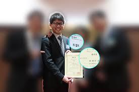 林雄市は東京工業大学で顔画像も特定される!TwitterやFacebook