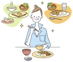 ダイエット 食事の摂り方