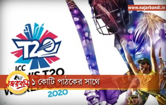ভারতেই হবে ২০২১ সালের টি-২০ বিশ্বকাপ।