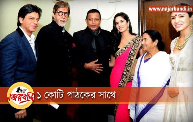 কলকাতা আন্তর্জাতিক চলচ্চিত্র উৎসবের 'নতুন' দিন ঘোষণা করলেন মুখ্যমন্ত্রী।