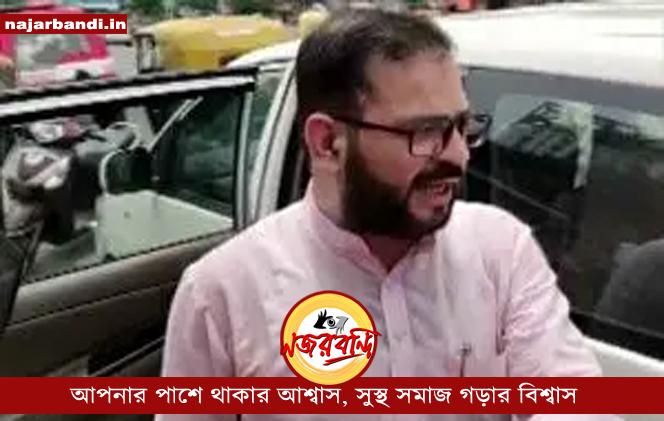 'গেরুয়াময়' মানবাধিকার কমিশন কর্তা আতিফ রশিদ! সিংভির টুইটে তোলপাড় রাজ্য রাজনীতি