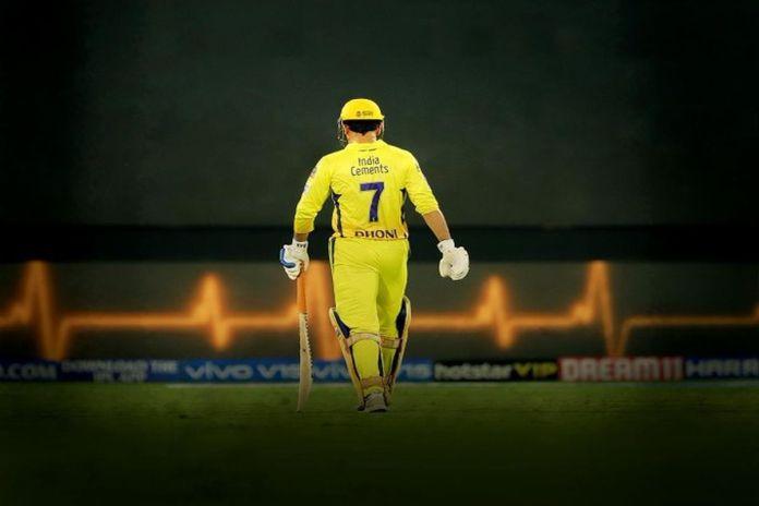 IPL থেকে কবে অবসর নেবেন মাহি?
