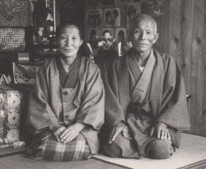 Suenori & Mika Yamashita