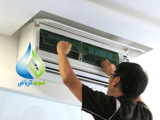 شركة تنظيف مكيفات بالرياض 0502977689 غسيل وصيانة التكييف