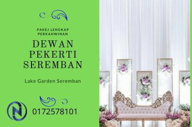 dewan-pekerti-lake-garden-seremban-0172578101