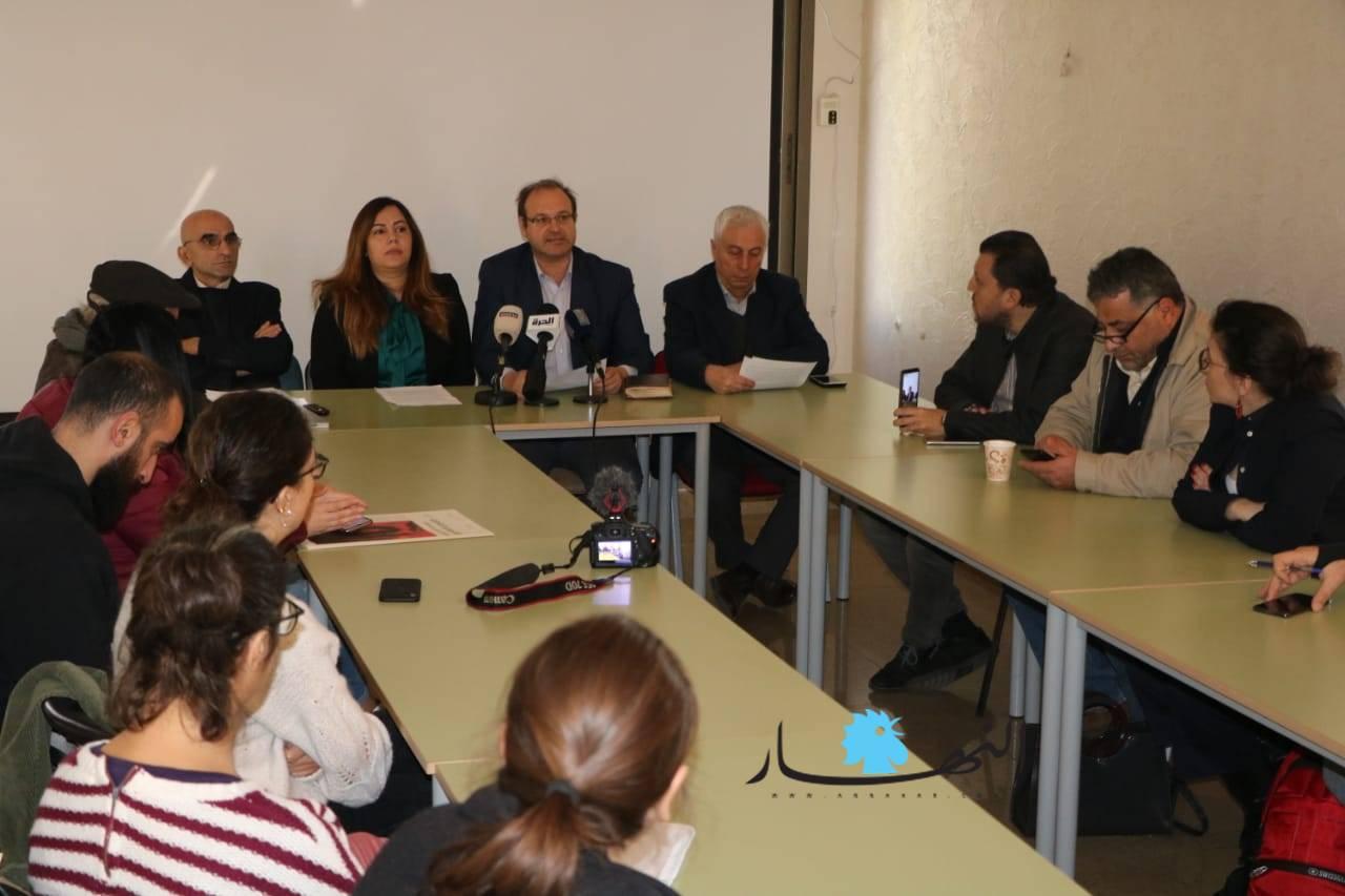 مؤتمر صحافي عن سبل حماية المودعين
