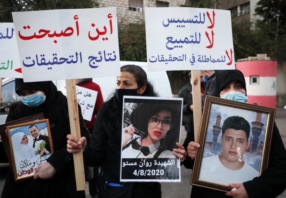 بيان | الخشية من ممارسات بوليسية تترك قتلة مذبحة مرفأ بيروت