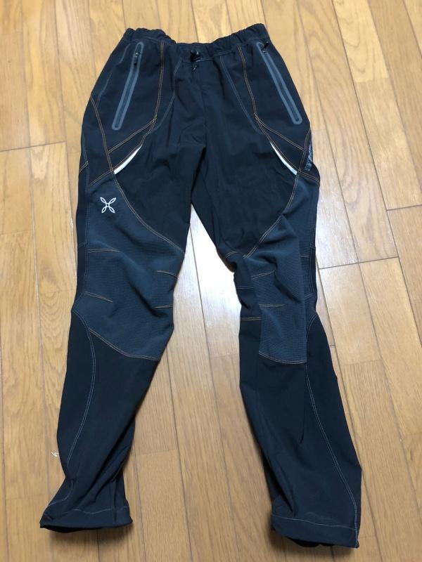 Free-k Pants