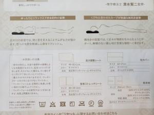 有名な理学療法士「清水賢二さん」が監修した枕が話題に!美容タイム枕「リセット」