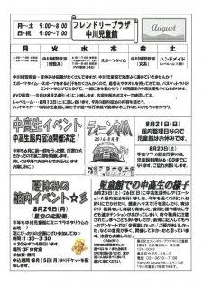 20160801teen_001