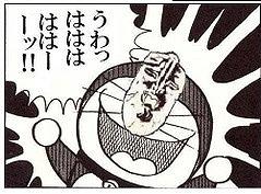 519ee76c