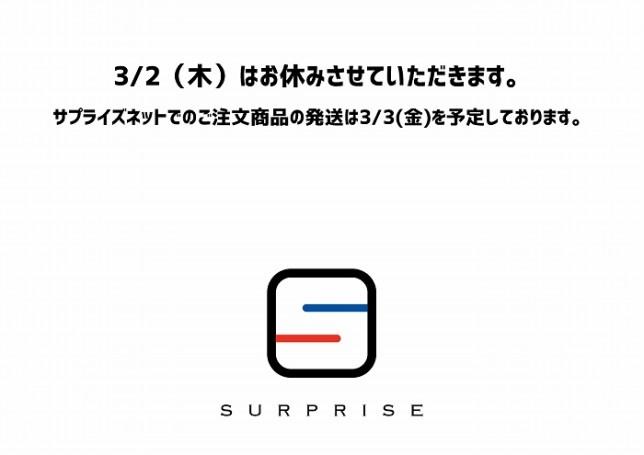 お知らせ用紙32