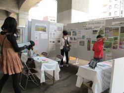 ふくい環境フェア2012