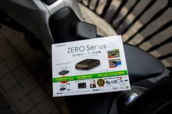 zero01
