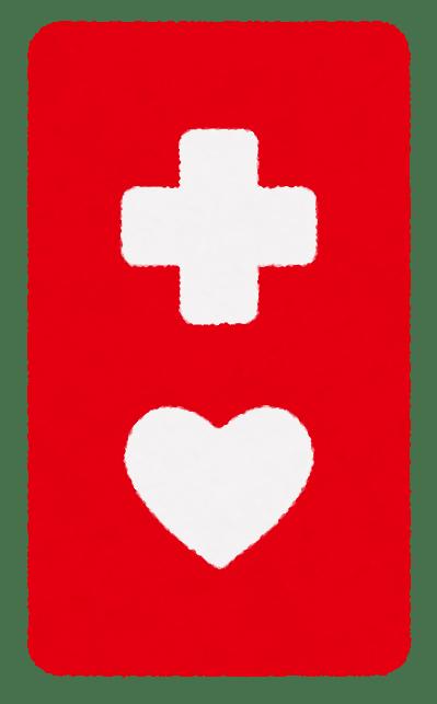 ヘルプマークの画像