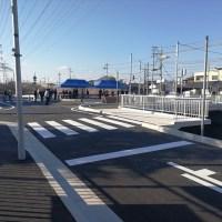 松村橋完成式典