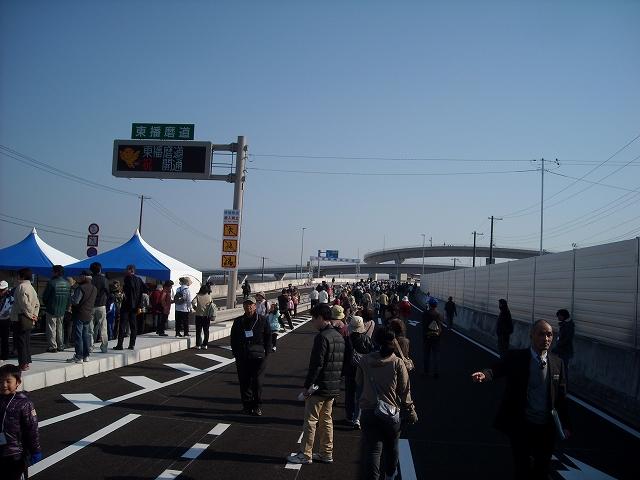 東播磨道開通 (28)