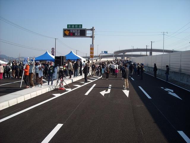 東播磨道開通 (27)