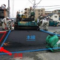 加古川市西神吉町岸 道路舗装工事