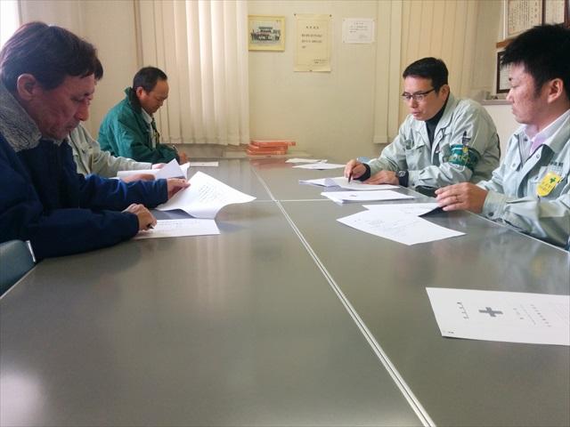 安全会議2014-12 (2)
