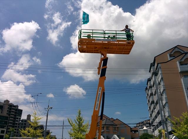 建設ふれあい祭り2015 (21)