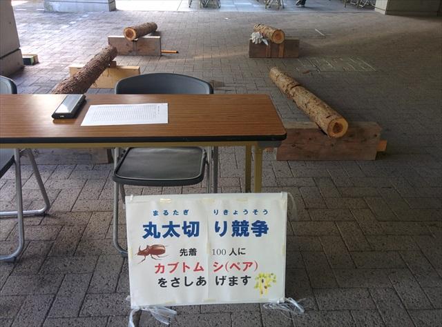 建設ふれあい祭り2015 (4)