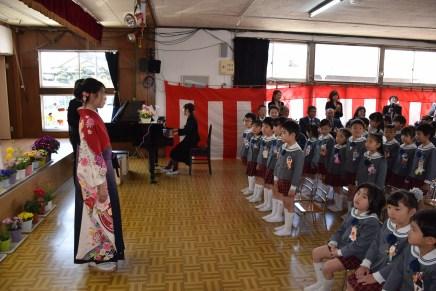 3月15日(金) 第50回卒園式