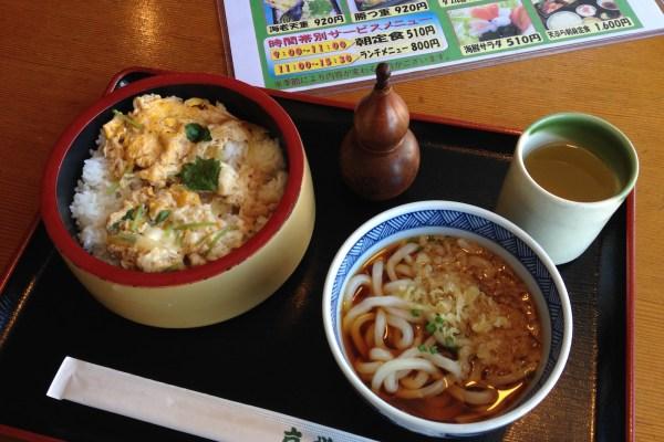 京樽の朝定食 510円