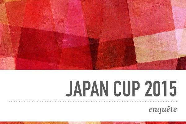 【ジャパンカップ2015】あなたの本命馬・軸馬はどれですか?