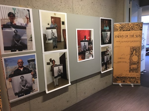 """The """"George Jackson in the Sun of Palestine"""" exhibition at the Black Panther Party 50th Anniversary Conference & Gala at the Oakland Museum (20-22 Oct 2016) -- featuring portraits of Palestinian ex-political prisoners from both sides of the Green Line (photos in this post courtesy of Greg Thomas)."""